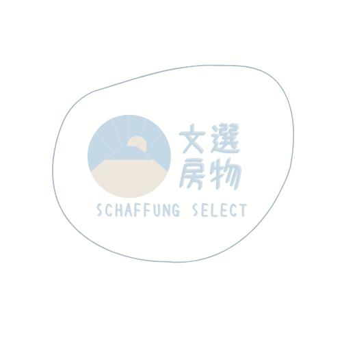 Schaffung Select 文房選物